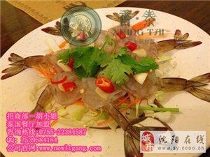 泰国菜加盟_泰国餐厅_泰国特色餐厅