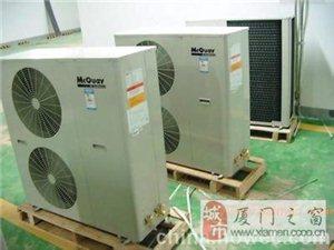 廈門鷺島空調維修 加氨 清洗 洗衣機維修