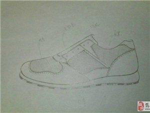 鶴山黎師制鞋設計培訓