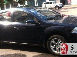 出售10款中华FSV手动中高配置私家轿车