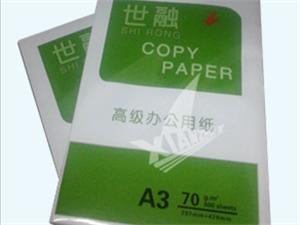 世融A3纯木浆复印纸70G