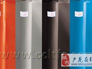 防水材料-吉林省蓝天防水工程有限公司