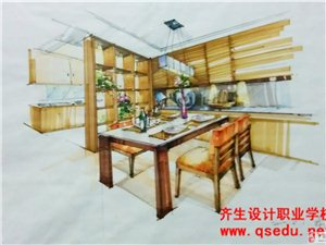 重慶哪家景觀設計培訓手繪比較強?