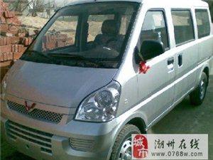 LLL售五菱荣光6407面包车二手车
