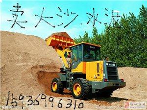 卖大沙    水泥     石子