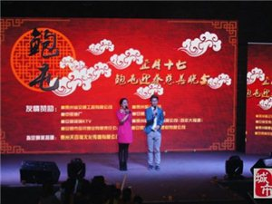 麻江房產、開業慶典、奠基活動、營銷策劃策劃與執行