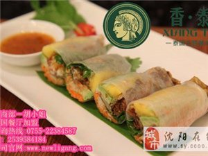 泰国菜菜谱泰国菜做法泰国菜食谱大全