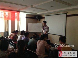 宏鹏教育招教培训、教师资格证培训开始了