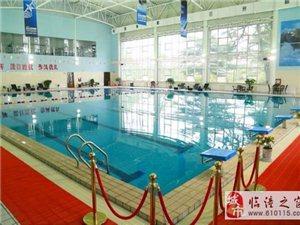 臨潼空軍療養院小飛魚暑期游泳培訓