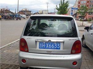 10年QQ车原版