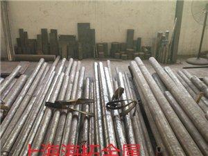 日本SKD11圓鋼,零售批發價格