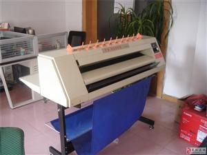晒图机,打印机,4合一传真机
