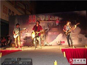儋州吉他培训吉他销售乐器销售及培训