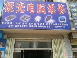 专业电脑维修,电脑组装,监控安装