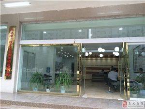 北京星干线吕梁校区招聘市场人员