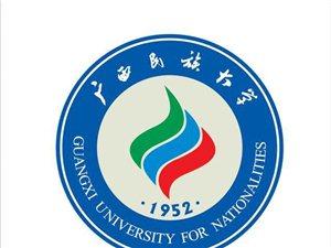 广西民族大学成人教育专、本科招生