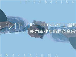 Mr木音樂作坊招收5名高考作曲理論/電腦音樂學生