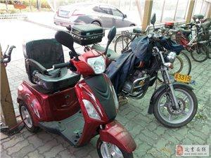 新三轮电动摩托车急卖