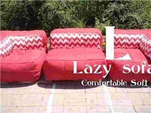 全新懒人沙发。毕业设计。现低价出售