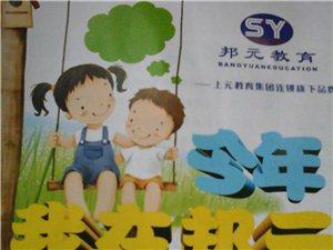滁州暑假少兒才藝學校哪有專業的老師
