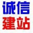 南昌480元网站制作,南昌专业网站建设