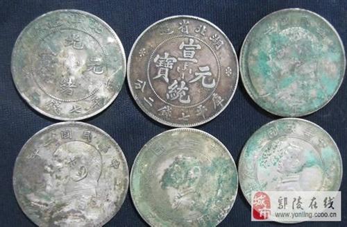 高价求购银元回收银币