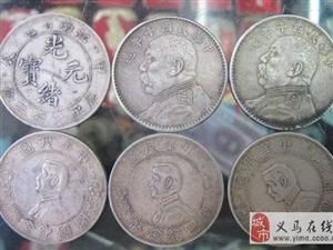 高价求购银元回收银币收购银圆