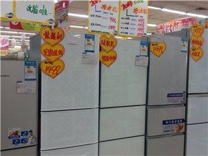 苏宁电器冰箱便宜甩了