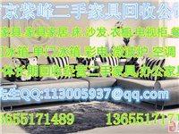 南京二手空调回收南京旧家具回收南京办公家具回收