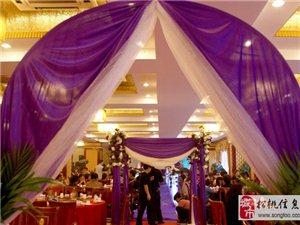 婚礼策划、开业庆典(欣缘益)