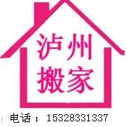 家庭保洁 公司保洁
