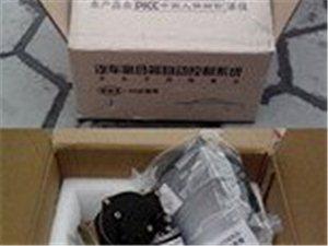 香港天车ACS第3代自动王专用汽车自动离合器改装