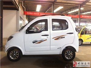亚升阳光系列电动轿车(团购)(诚招经销商)