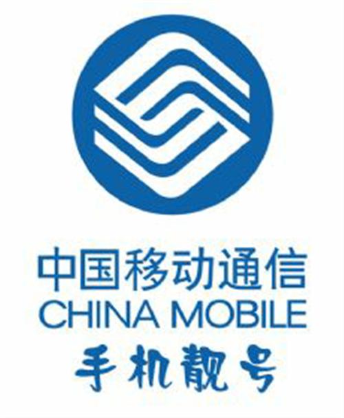 安溪,南安,晋江,石狮,水头,安海,德化手机优号.