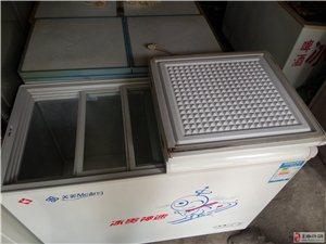 美菱冰柜720元双开门
