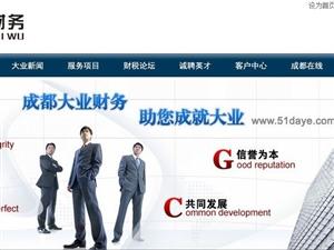本地最优价办理商标注册、企业营业执照、验资报告