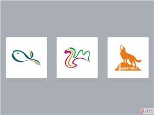 新疆标志设计,新疆乌鲁木齐vi设计,logo设计,