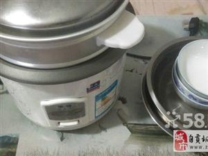 紧急转让电饭锅、炒锅、电脑桌等家居用品