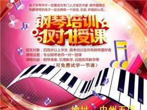 余江钢琴培训