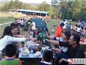 露營日遇上世界杯,6月28、29石林長湖燒烤、露營