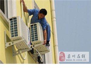 上门维修空调。冰箱!空调安装,移机!维修!!