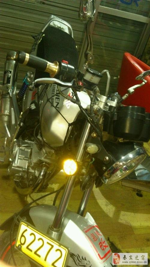 宗申150改裝摩托車低價轉讓