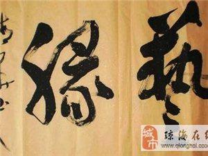 2014年暑假李清华书法艺术培训班招生