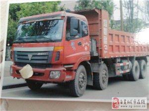 绂��版�ф��2011骞翠���