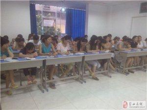 彭山會計培訓機構