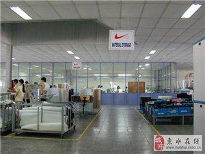 出售國際一線運動品牌(鞋服配)