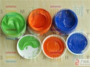 马利100ml丙烯颜料墙绘颜料涂鸦颜料共有12种