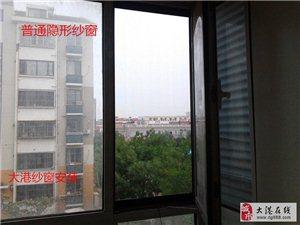 天津大港玻璃拉圆,双层中空玻璃拉圆,专业玻璃拉圆