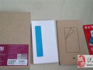 红米用蓝色插卡保护套个一个8g内存卡 - 45元