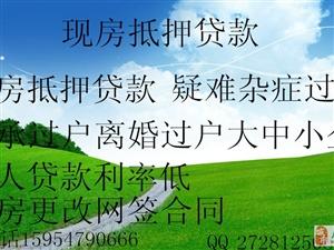 协助办理省内提取工基金业务15954790666